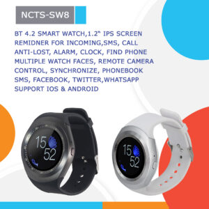 NCTS-SW8