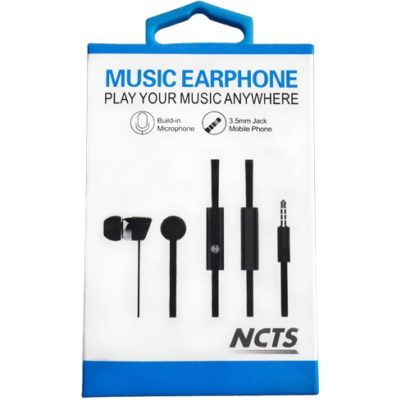 NCTS-EAR1