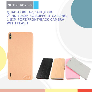 NCTS-TAB7 3G