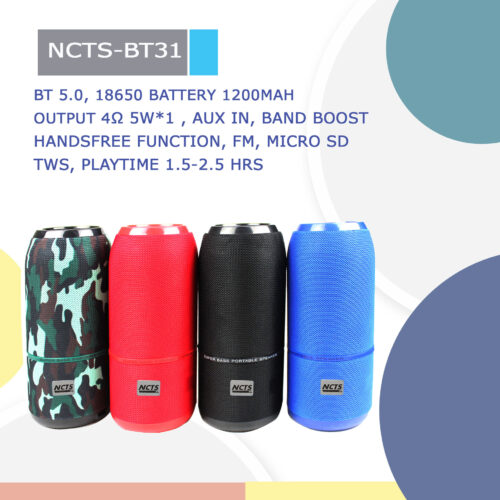 NCTS-BT31