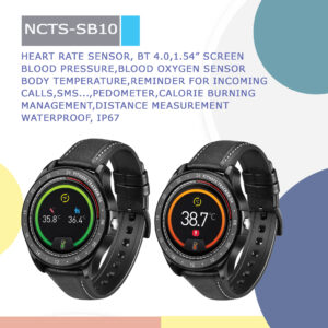 NCTS-SB10