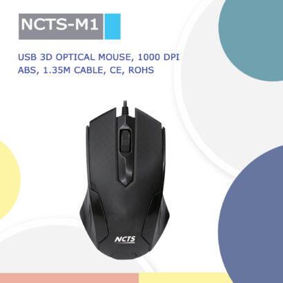 NCTS-M1