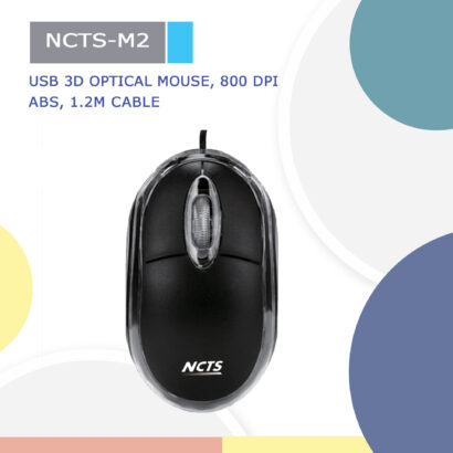 NCTS-M2