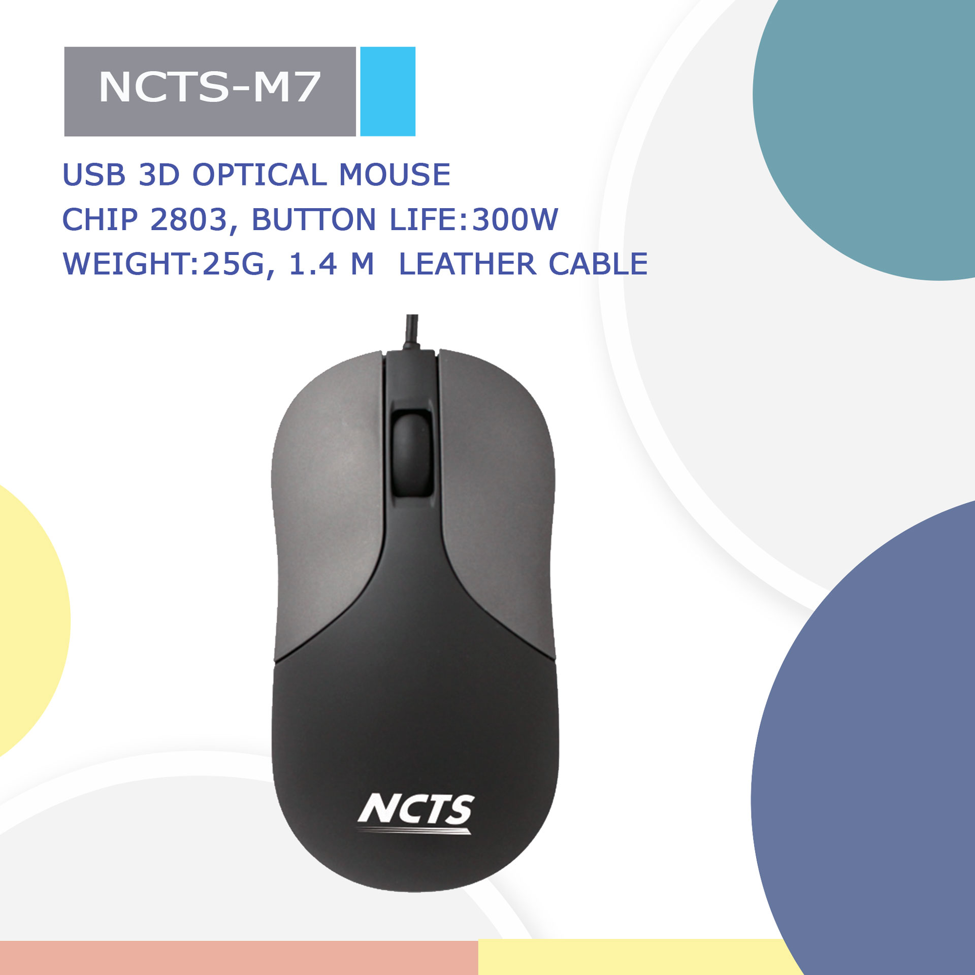 NCTS-M7