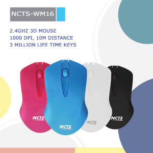 NCTS-WM16