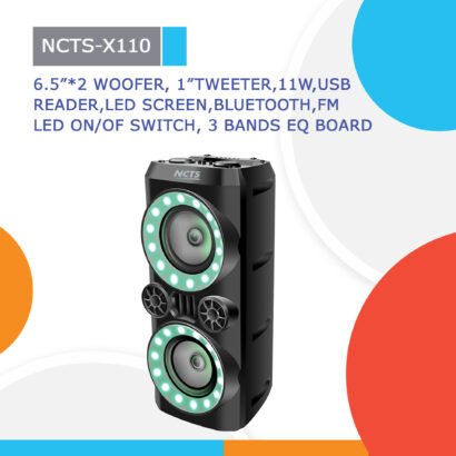 NCTS-X110