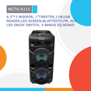 NCTS-X111
