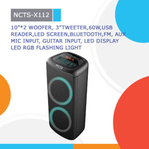 NCTS-X112