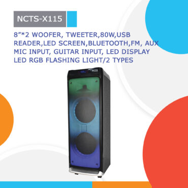 NCTS-X115