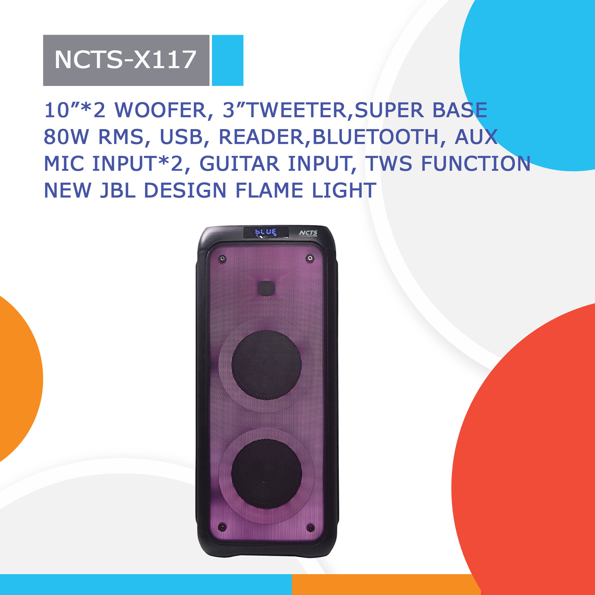 NCTS-X117