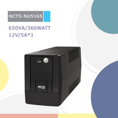 NCTS-NU5165