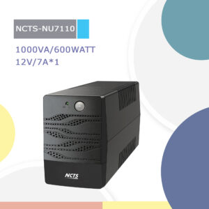 NCTS-NU7110
