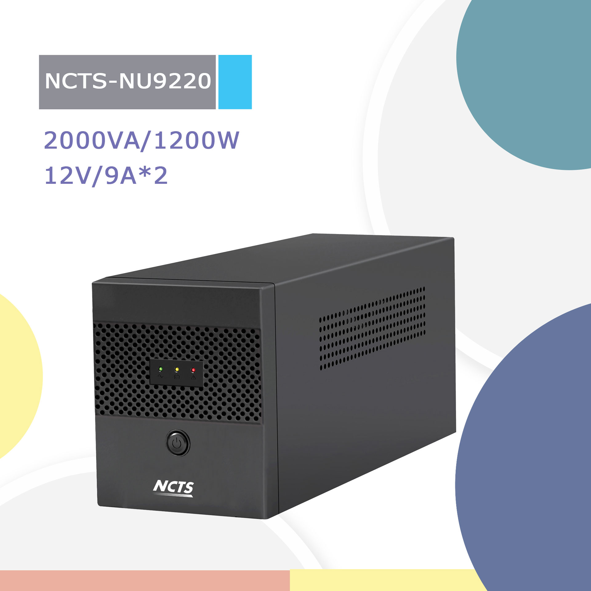 NCTS-NU9220