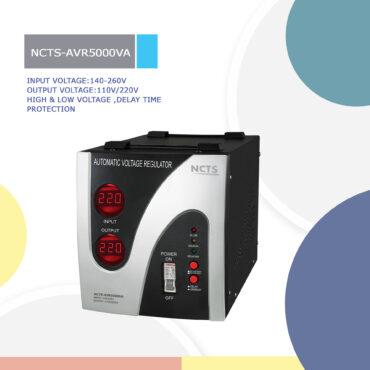 NCTS-AVR5000VA