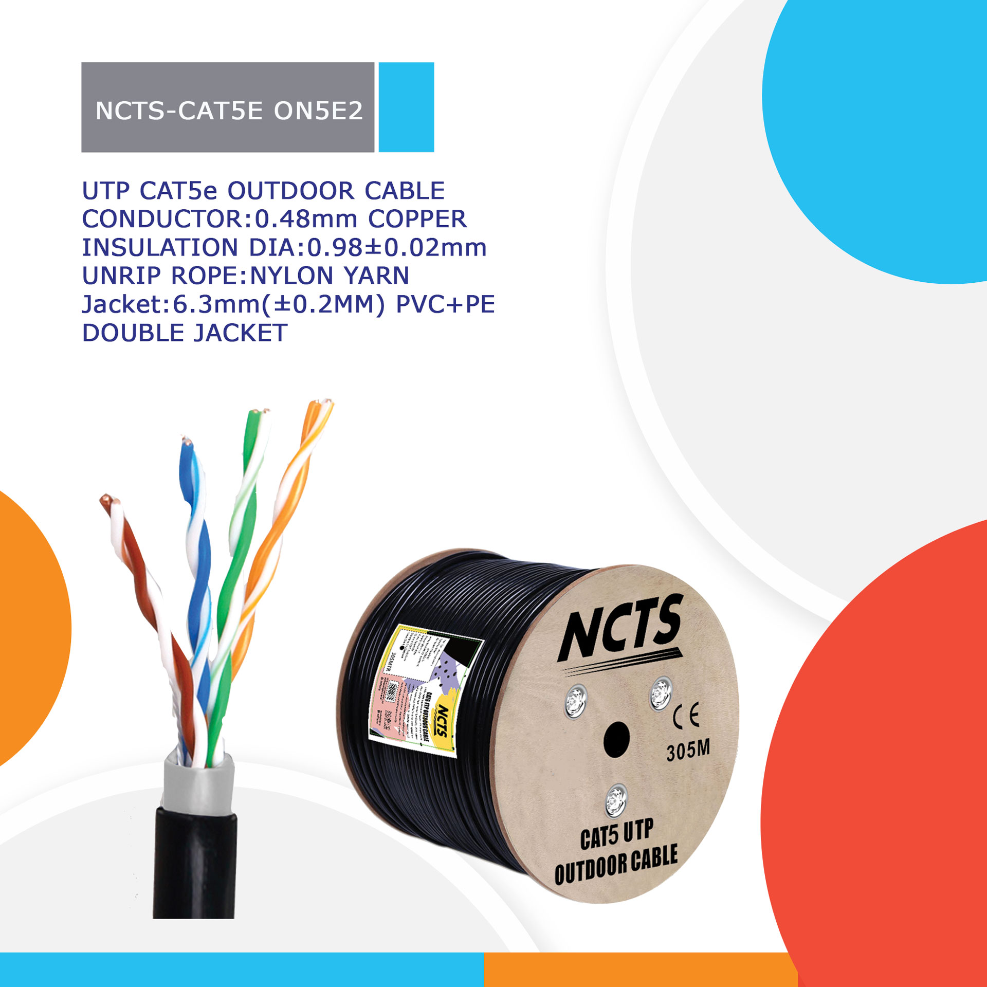 NCTS-CAT5E ON5E2
